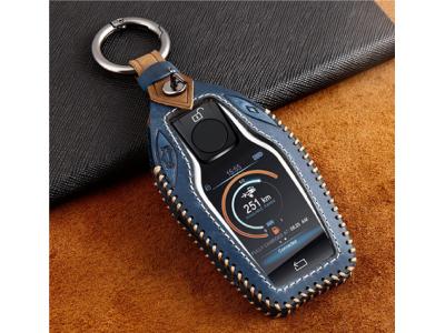 Кожено калъфче+ключодържател за автомобилен smart ключ BMW
